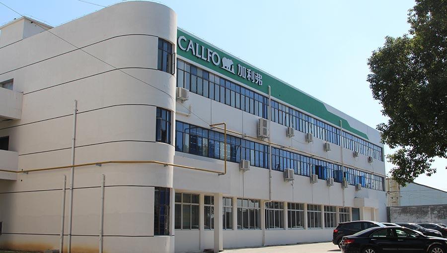 宁波加利得仿生材料有限公司