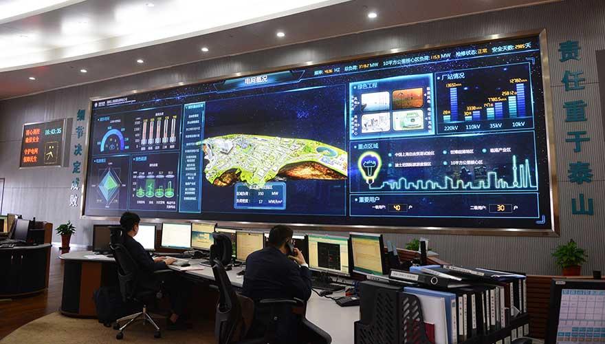 国网上海市电力公司浦东供电公司