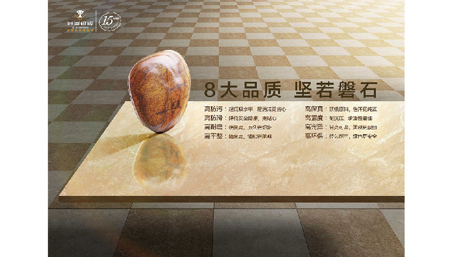 信益陶瓷(中国)有限公司
