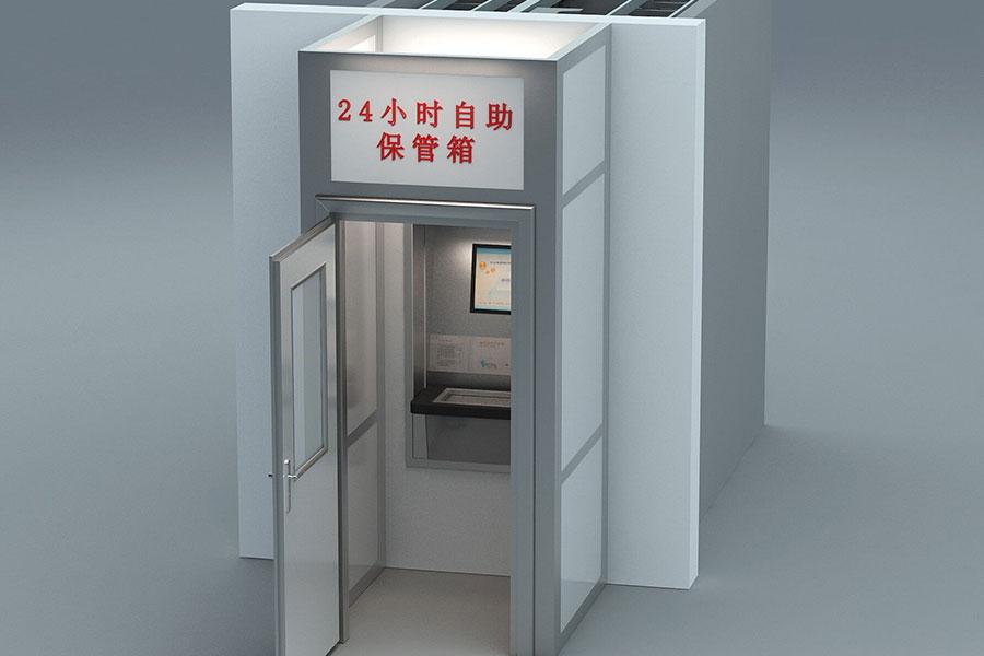 宁波朝平现代家具有限公司/宁波朝平智能科技有限公司