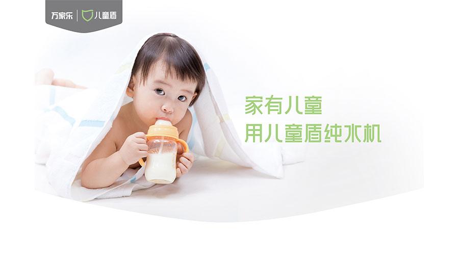 广东万家乐燃气具有限公司
