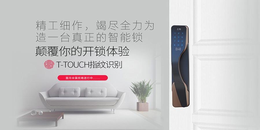 深圳市国结智能技术有限公司
