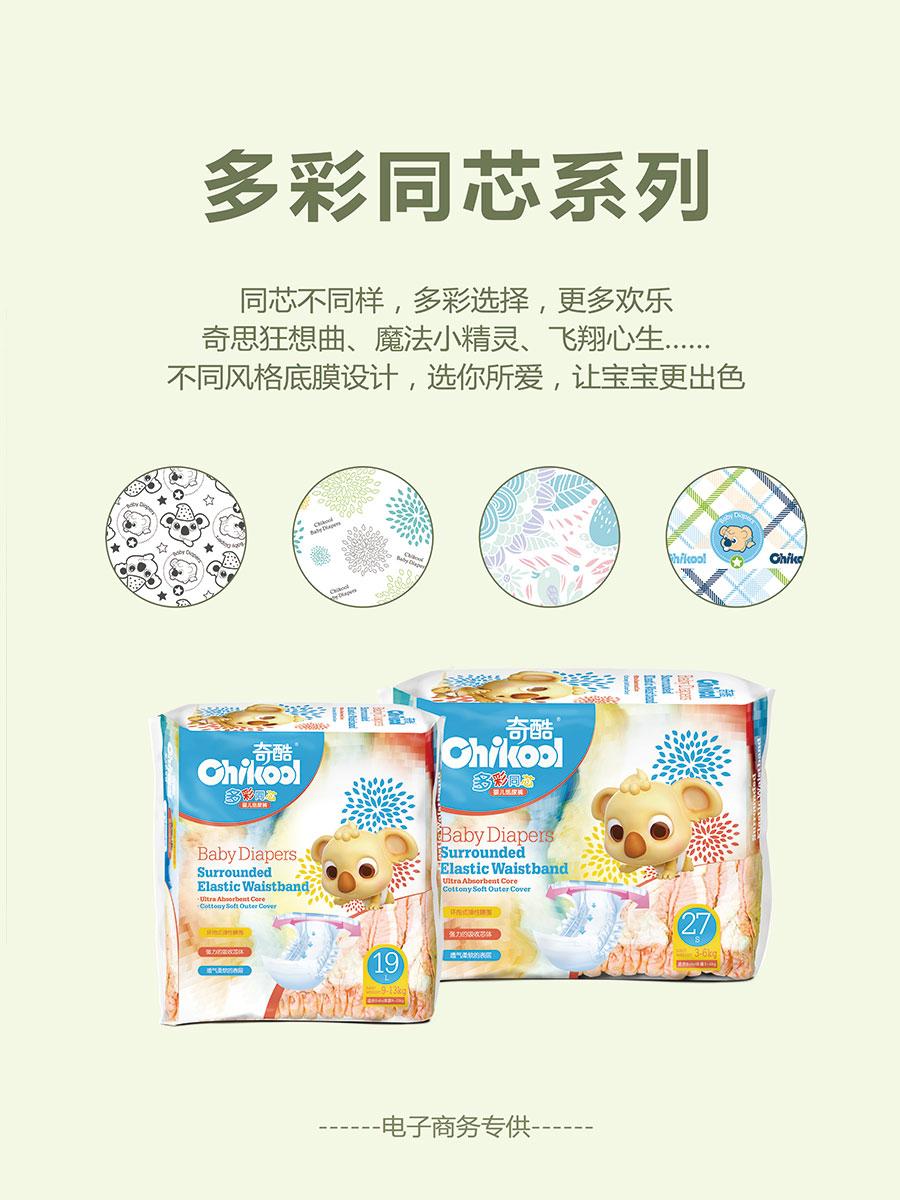 美佳爽(中国)有限公司