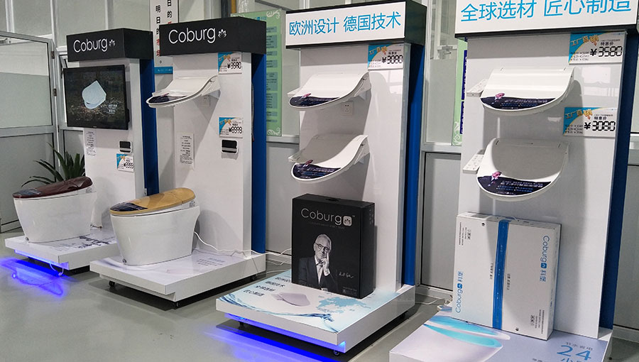 科堡科技(江苏)有限公司