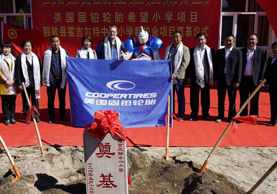 固铂轮胎(中国)投资有限公司
