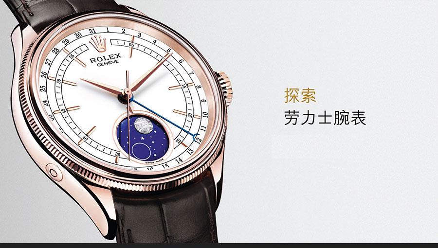 周大福珠宝金行(深圳)有限公司