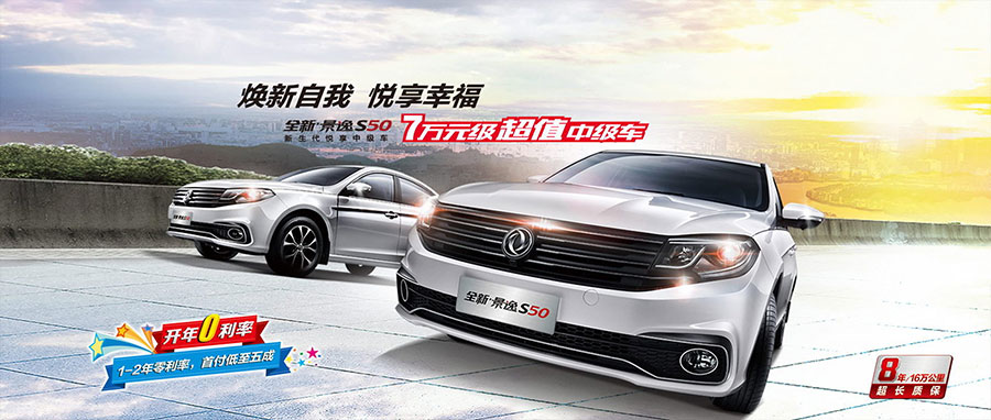 东风柳州汽车有限公司