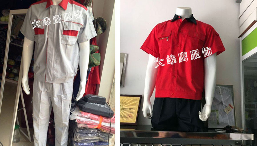 河南省大雄鹰服饰有限公司