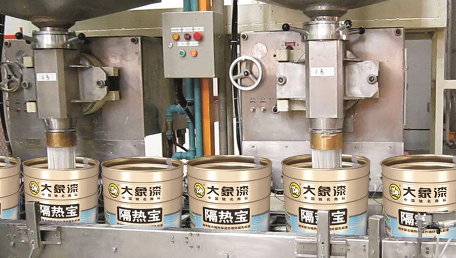 大象红枫叶新材料科技(苏州)有限公司