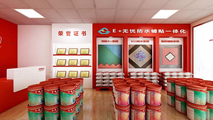 广东依来德建材有限公司