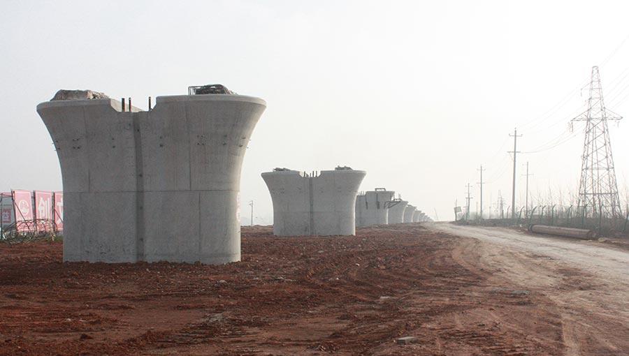 方城县宛北水泥有限责任公司