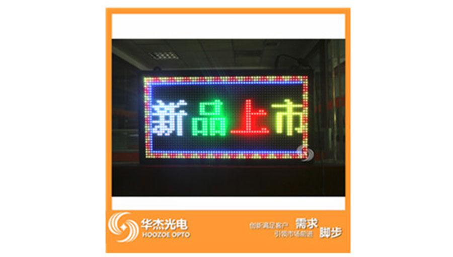 海峡彩亮(漳州)光电有限公司