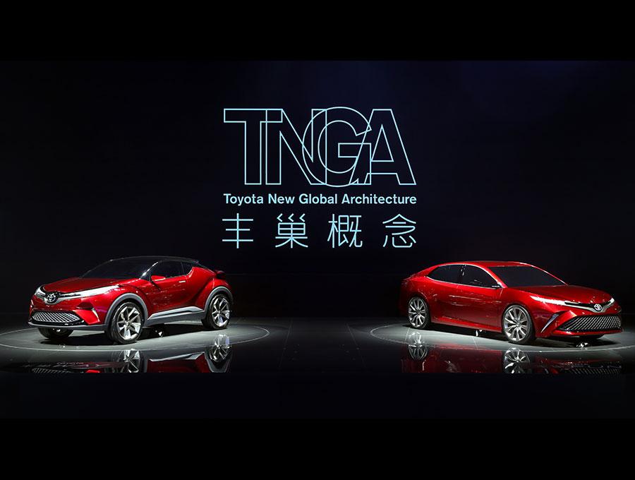 一汽丰田汽车销售有限公司