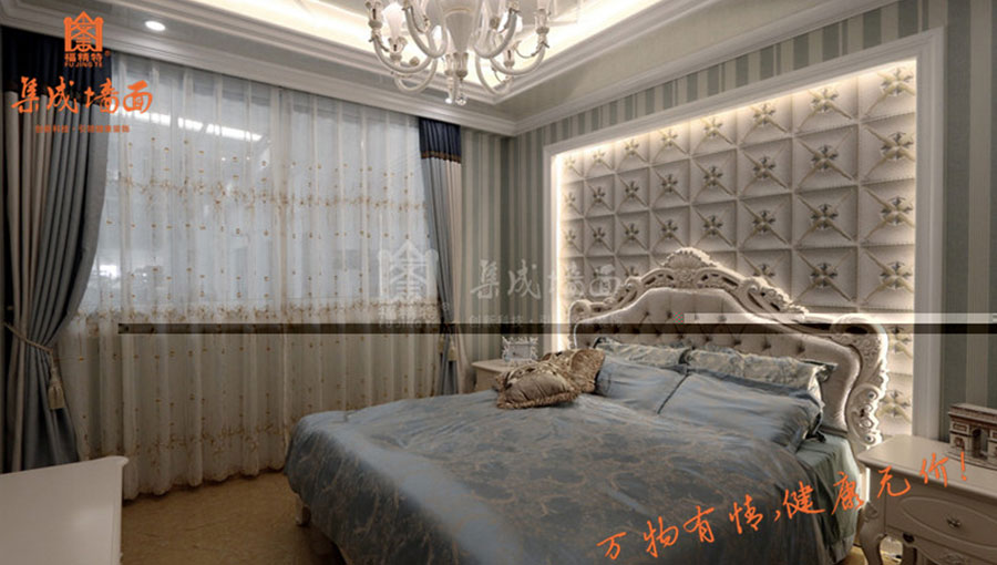 上海福精特金属装饰材料有限公司