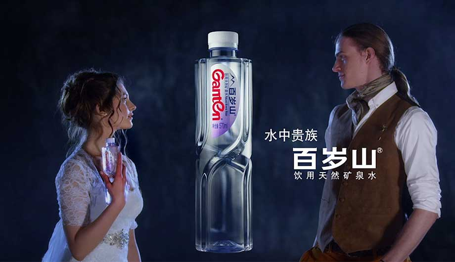 深圳市景田食品饮料有限公司