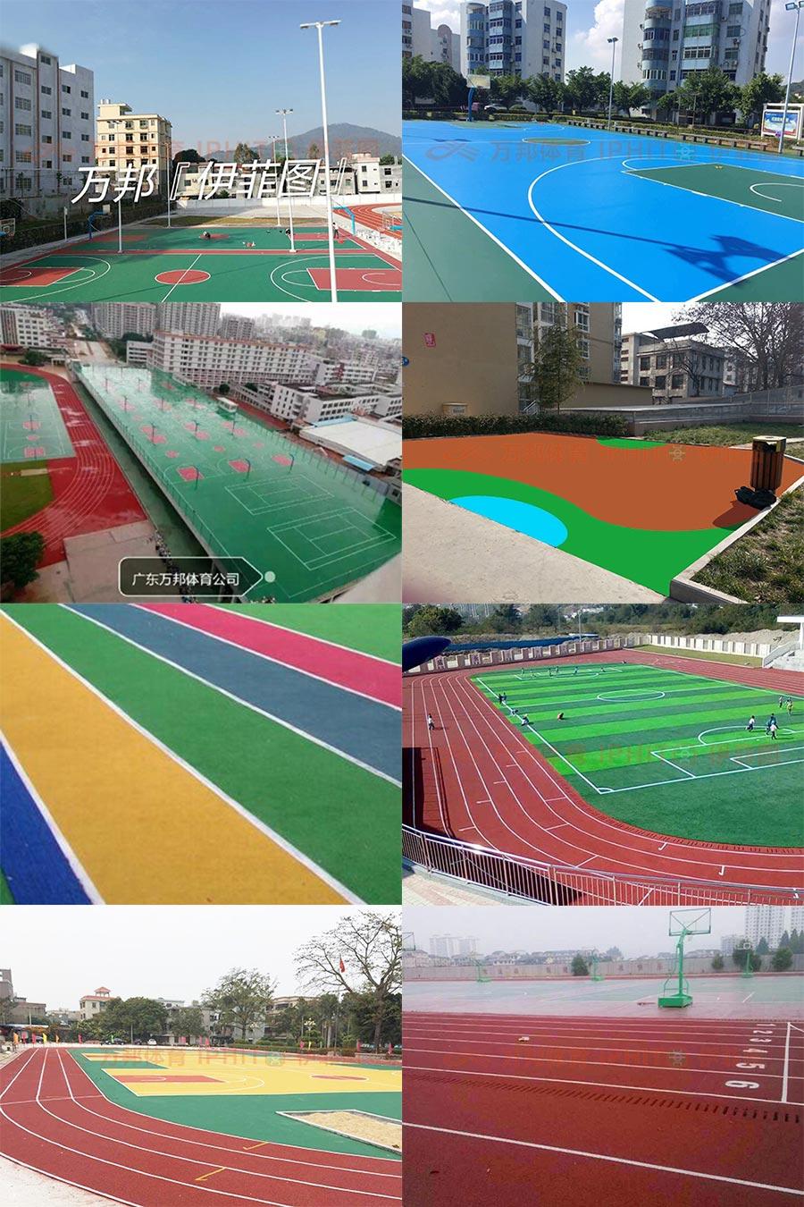 广东万邦体育设施有限公司