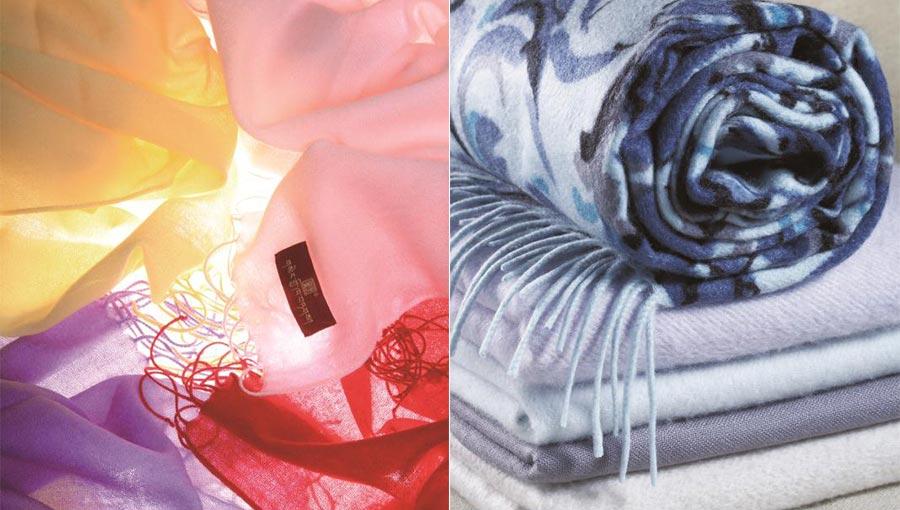西藏金哈达羊绒制品有限公司