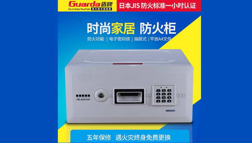 建盈(中国)安防设备有限公司