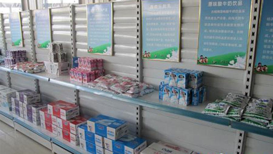 山西古城乳业集团有限公司