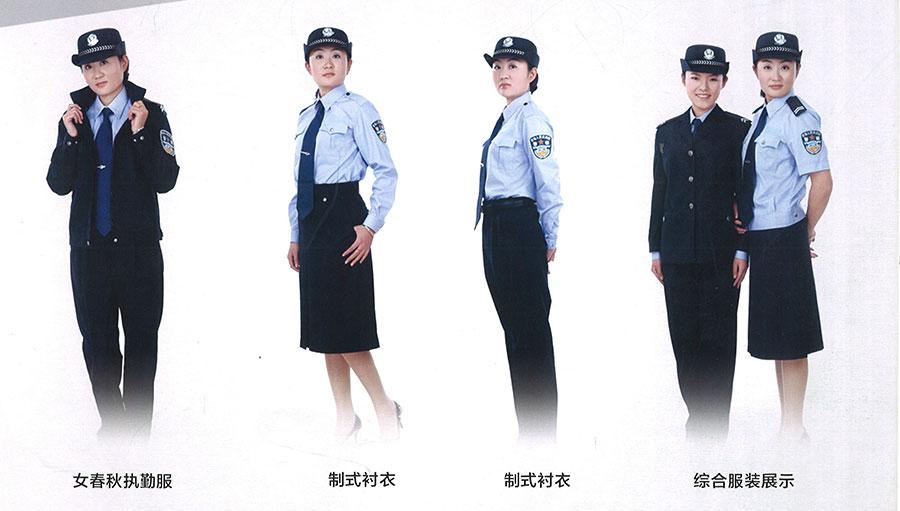 山东省国安标志服装有限公司