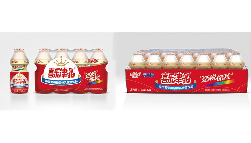 广州喜乐食品企业有限公司