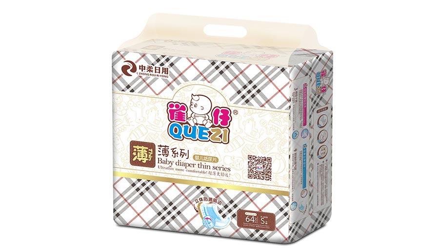 广州中柔日用品有限公司