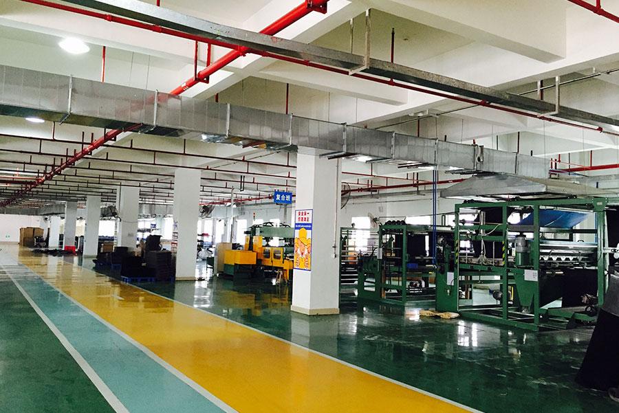 广州市锦上技研汽车用品有限公司