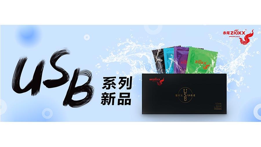 广州朗益生物科技有限公司