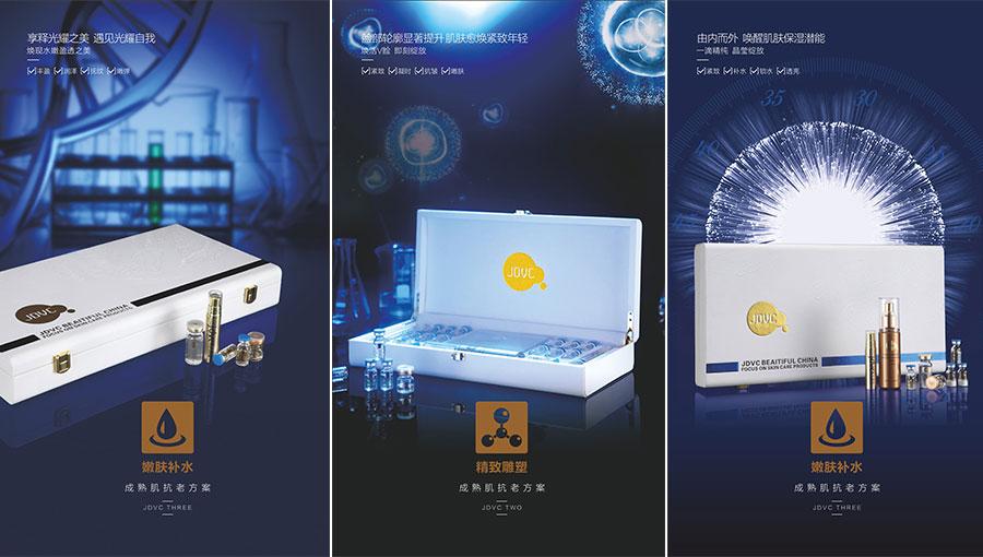 广州市鑫谷生物科技有限公司