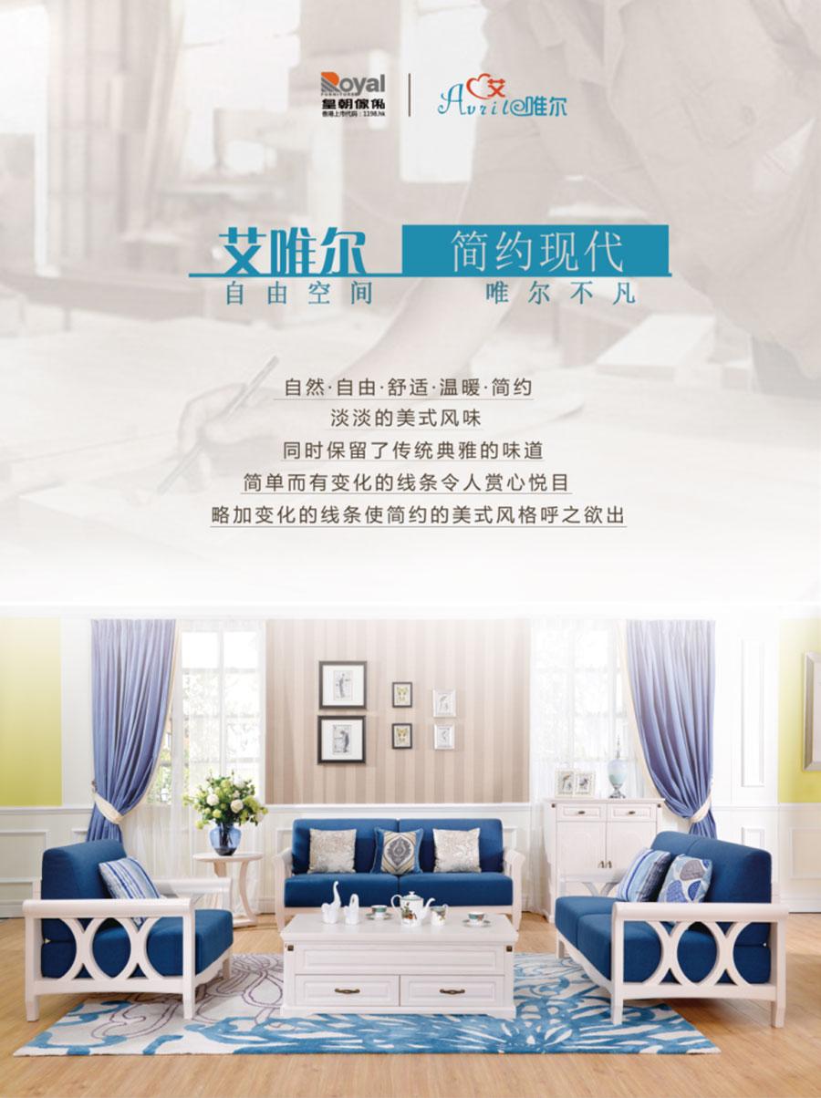 香港皇朝傢俬集团有限公司