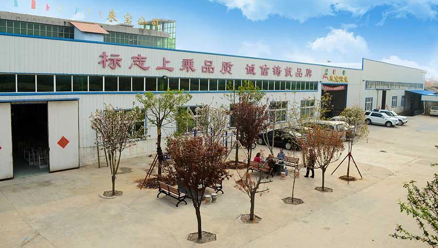 河南省来宝实业有限公司