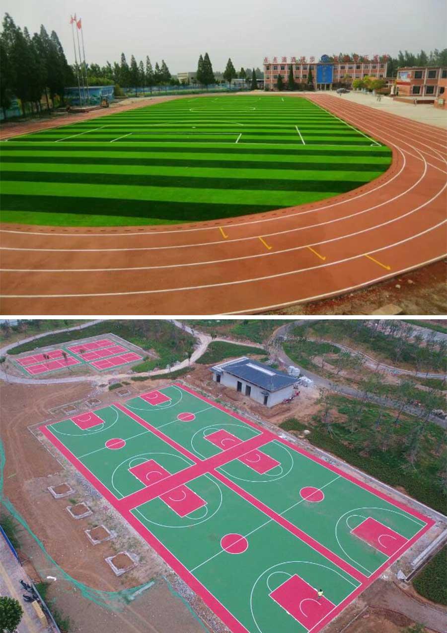 河南新旭体育设施有限公司