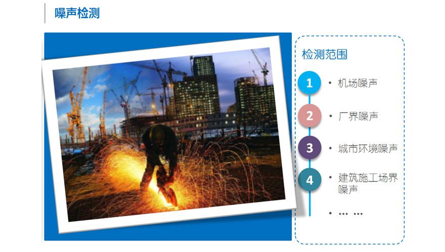 北京和瑞祥通检测技术有限公司