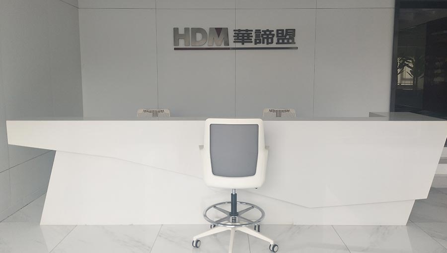 北京华谛盟家具有限公司