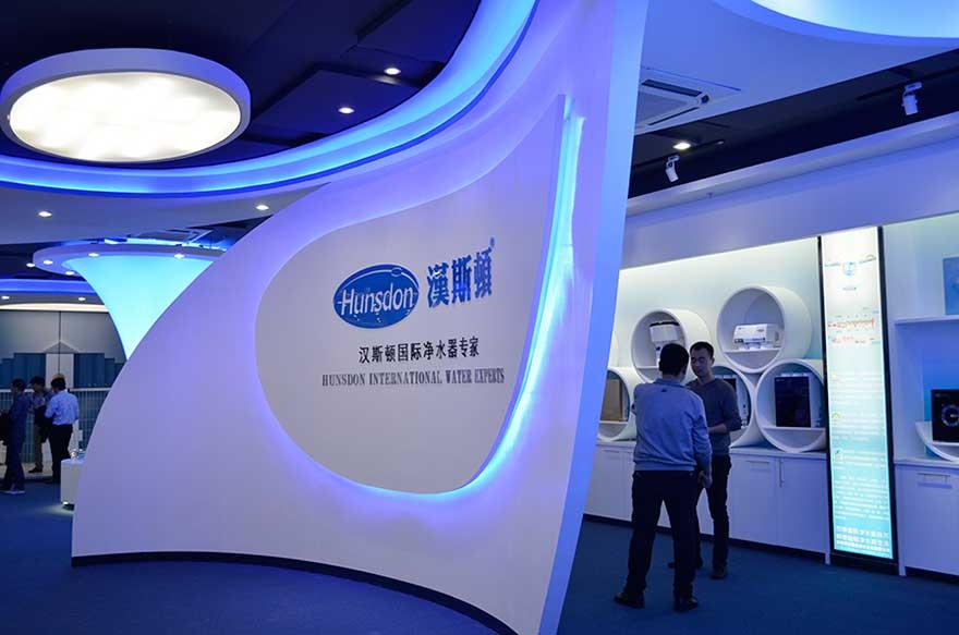 深圳市汉斯顿净水设备有限公司