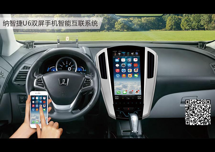 深圳市合正汽车电子有限公司