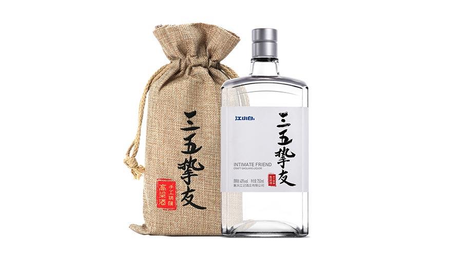重庆江小白酒业有限公司