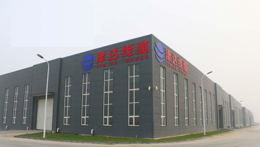 天津正标津达线缆集团有限公司