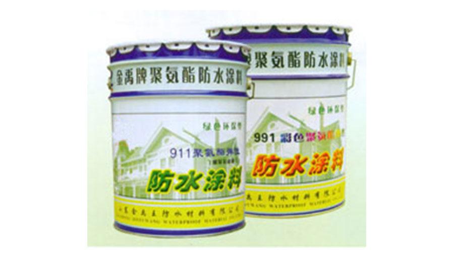 山东金禹王防水材料有限公司
