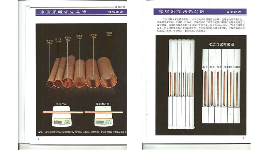 济南鑫源暖通设备有限责任公司