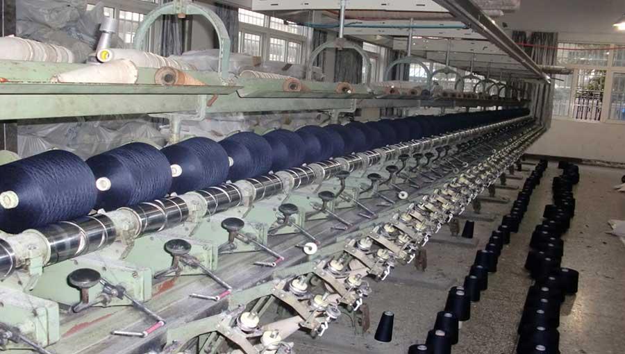 江苏华超纺织实业有限公司