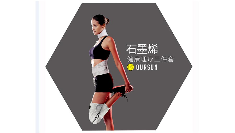 浙江优尚电热科技有限公司