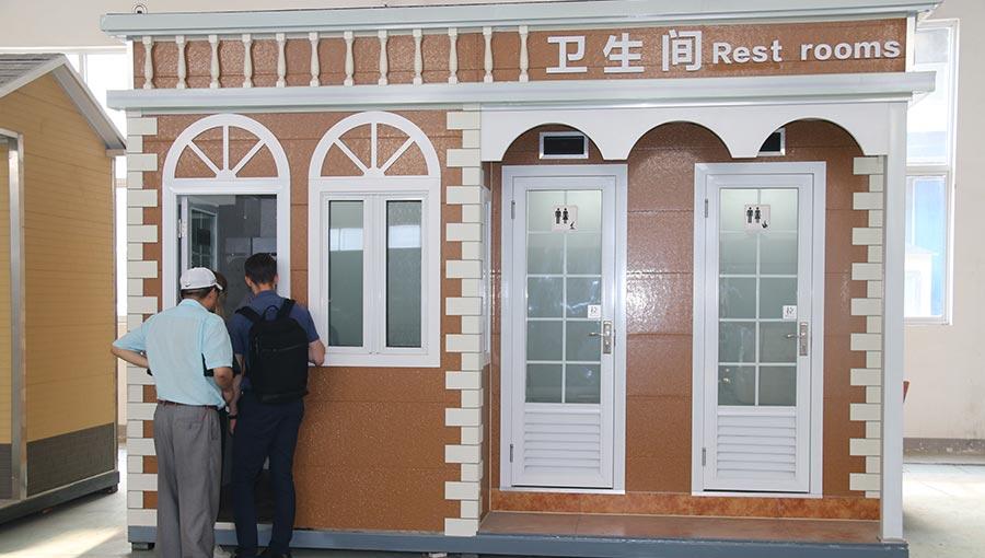 江苏云天路公共卫生服务管理有限公司
