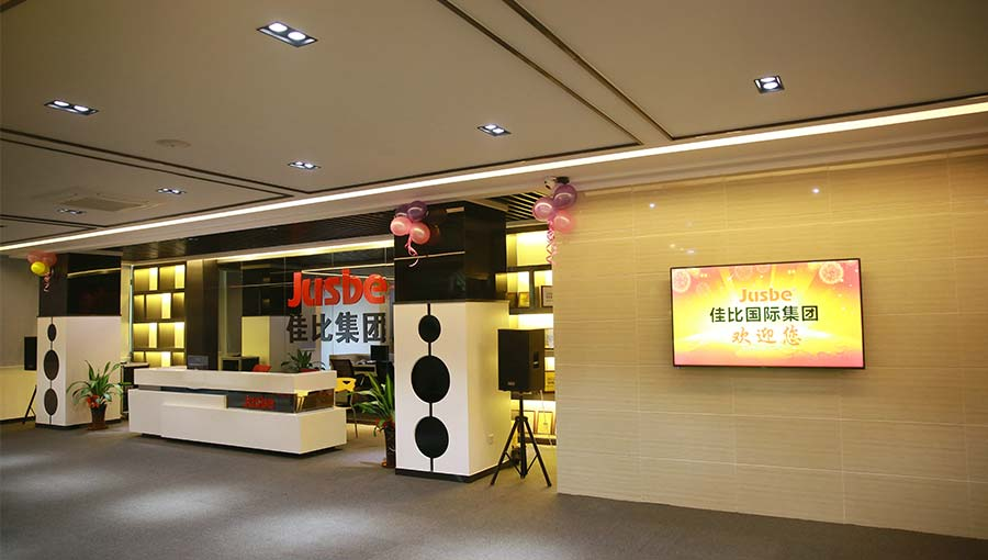 广州佳比亚电子科技有限公司