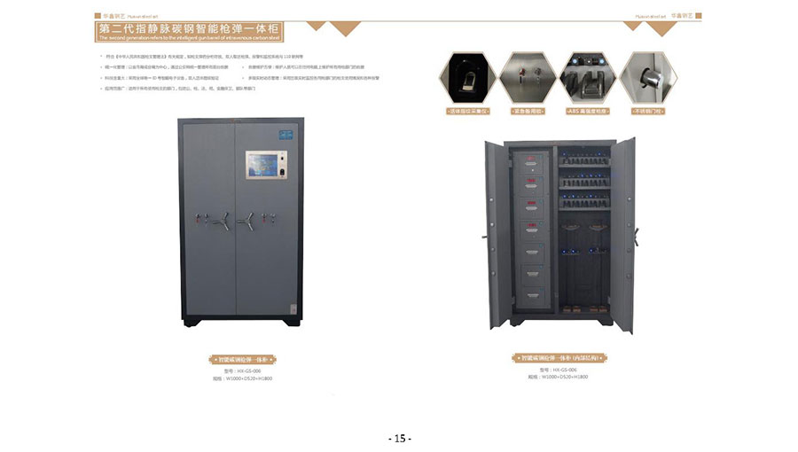 江西华鑫钢艺科技有限公司