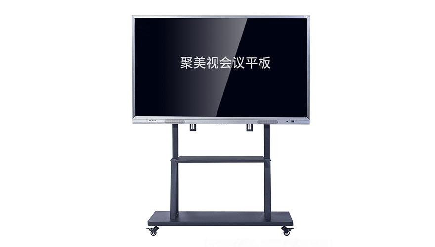 湖南聚业网络科技有限公司