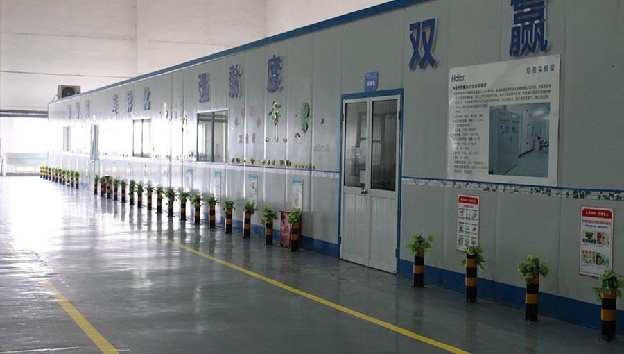 青岛海尔(胶州)空调器有限公司