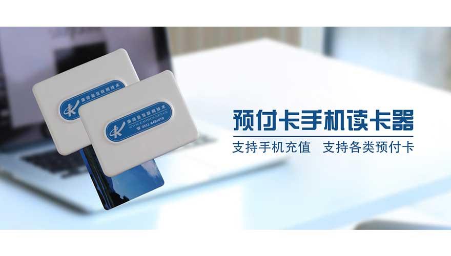 北京康德曼电子技术有限公司