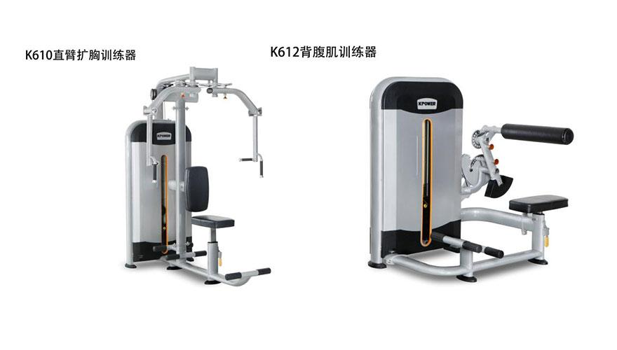 山东康华健身器械有限公司