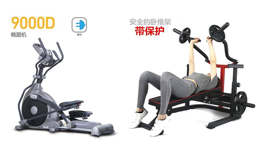 山东康华健身器材有限公司
